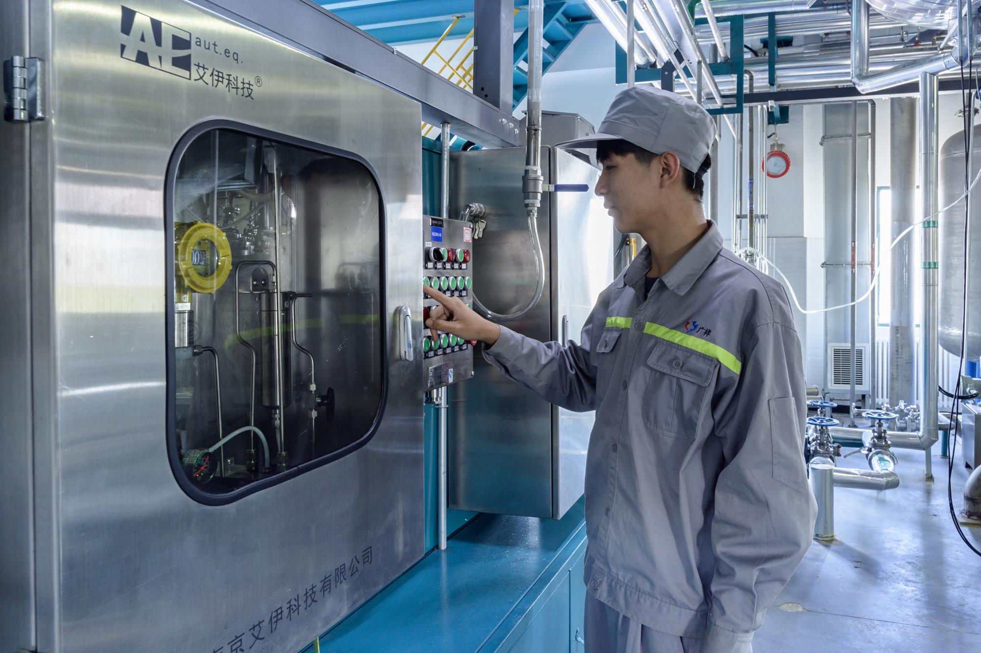 廣祥制藥:打造原料藥高質量發展的新標桿